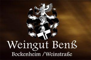 Banner-Weingut-Benss